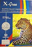 Фотобумага матовая А4,TRACK, EZ PRINT, X-GREE двусторонняя, фото 5