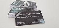 Печать визиток в Алматы