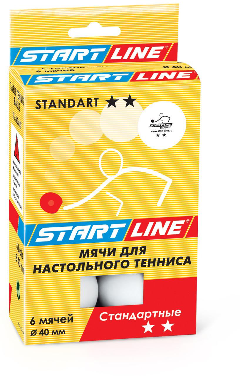 Мячи для настольного тенниса Standart 2* (6 мячей в упаковке, белые)