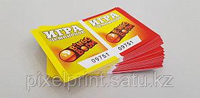 Печать лотерейных билетов с перфорацией