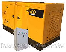 Дизельный генератор ADD POWER ADD 22 R (17 кВт)