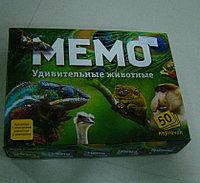 Настольная игра Мемо-Удивительные животные