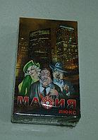 """Мафия. карты игральные """"Люкс"""" большая коробочка, фото 1"""
