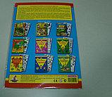 """Игра с волшебными наклейками """"Зоопарк"""" (2 поля с наклейками), фото 3"""
