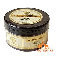 Крем для кожи вокруг глаз Миндальный KHADI Almond Under Eye Cream Anti-Ageing, 50 г.
