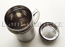 Термокружка Gentry Cup 420мл c ситом