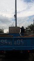 Колодец ККС-1