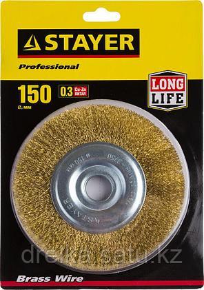 """STAYER """"PROFESSIONAL"""". Щетка дисковая для УШМ, витая стальная латунированная проволока 0,3мм, 150ммх22мм, фото 2"""