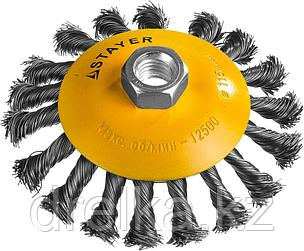 """STAYER """"PROFESSIONAL"""". Щетка коническая для УШМ, жгутированная стальная проволока 0,5мм, 115ммхМ14, фото 2"""