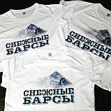 Нанесение лого на футболку клиента, фото 2