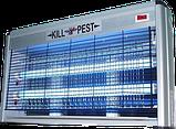 Уничтожитель летающих насекомых ультрафиолетовый PEST KILLER 20watt, фото 5