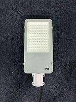 Светильник светодиодный уличный консольный  150 Вт