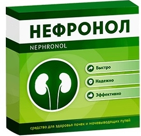 Нефронол – капсулы от воспаления почек
