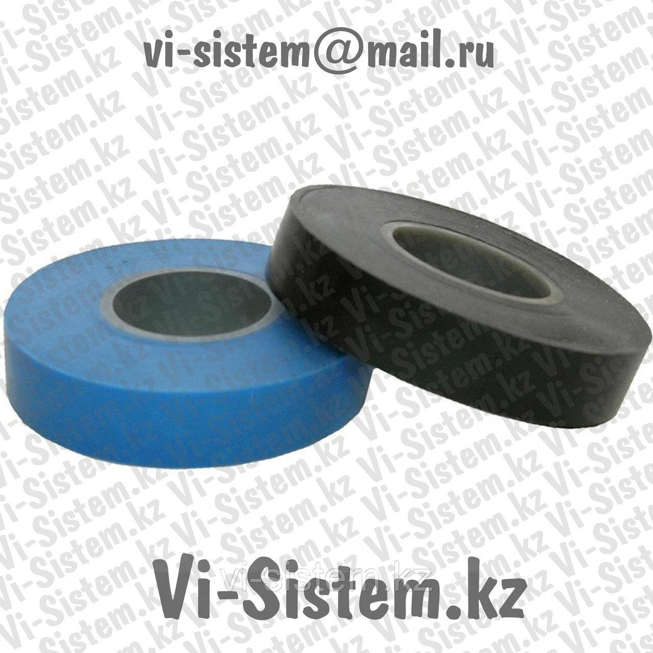 Изолента ПВХ (Синяя, Черная)