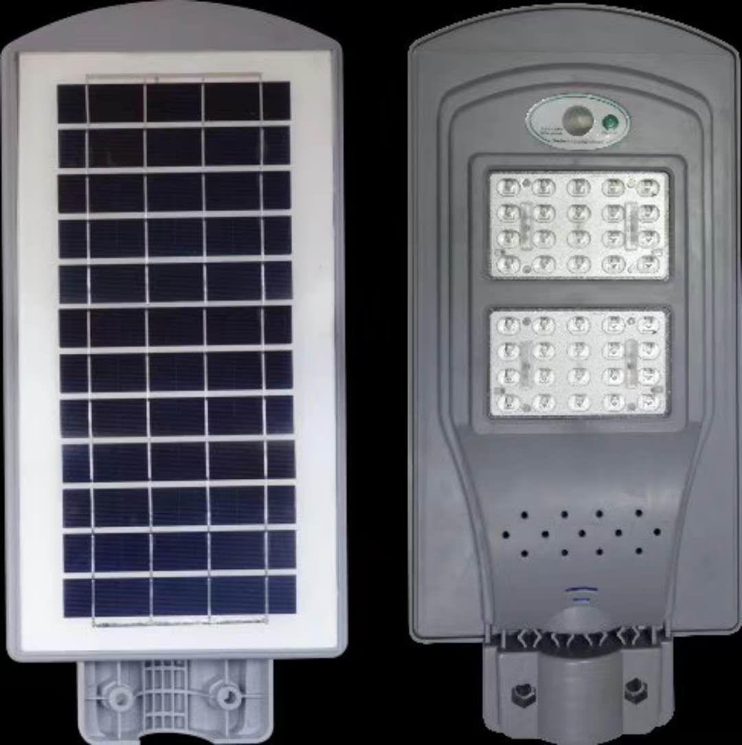 Светильник светодиодный уличный консольный 40 Вт на солнечной батарее