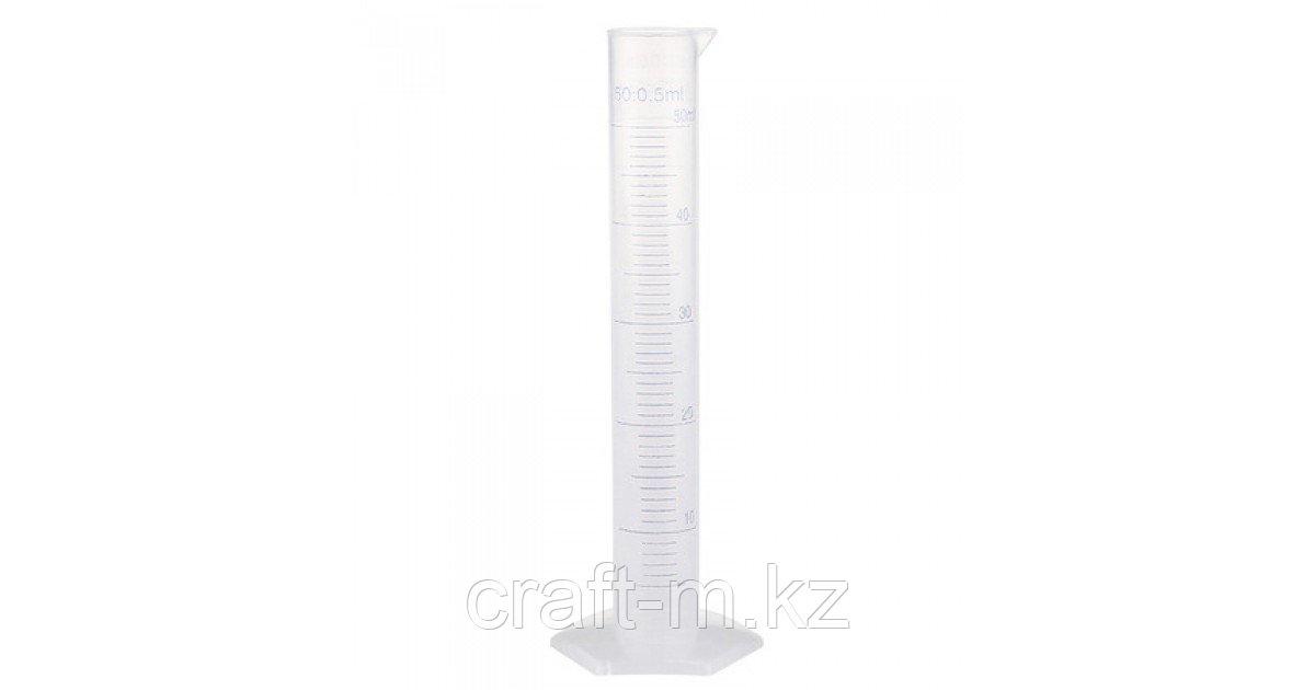 Цилиндр мерный Пластик 50мл