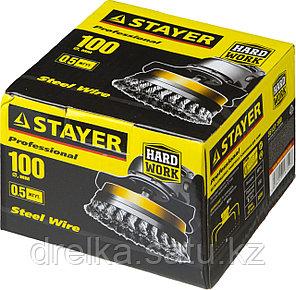 """STAYER """"PROFESSIONAL"""". Щетка чашечная усиленная для УШМ, жгутированная стальная проволока 0,5мм, 100ммхМ14, фото 2"""