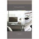 """Ежедневник OfficeSpace """"Офис. Work time"""", недатированный, A5, 272 страницы, глянцевая ламинация"""