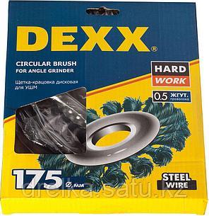 DEXX. Щетка дисковая для УШМ, жгутированная стальная проволока 0,5мм, 175ммх22мм, фото 2