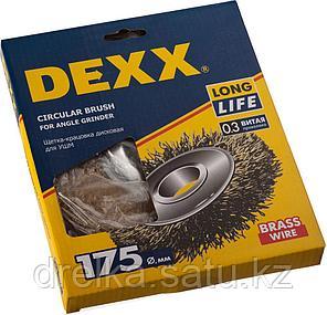 DEXX. Щетка дисковая для УШМ, витая стальная латунированная проволока 0,3мм, 175ммх22мм, фото 2