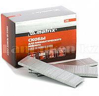 Скобы 18GA для пнев. степлера 1,25х1,0мм длина 32 мм ширина 5,7 мм, 5000 шт 57663 (002)