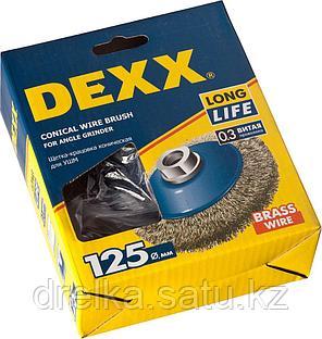 DEXX. Щетка коническая для УШМ, витая стальная латунированная проволока 0,3мм, 125ммхМ14, фото 2