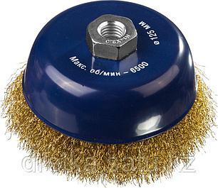 DEXX. Щетка чашечная для УШМ, витая стальная латунированная проволока 0,3мм, 125ммхМ14, фото 2