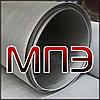 Сетка 2.5 MESH тканная для фильтров из нержавеющей проволоки по ГОСТ, приблизительная ячея 7.92-8 мм