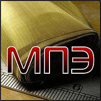 Сетка 35 MESH тканная для фильтров из нержавеющей проволоки по ГОСТ, приблизительная ячея 0.5-0.599 мм