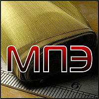 Сетка 45 MESH тканная для фильтров из нержавеющей проволоки по ГОСТ, приблизительная ячея 0.35-0.354 мм