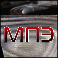 Сетка 48 MESH тканная для фильтров из нержавеющей проволоки по ГОСТ, приблизительная ячея 0.295-0.297 мм