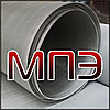 Сетка 52 MESH тканная для фильтров из нержавеющей проволоки по ГОСТ, приблизительная ячея 0.297 мм