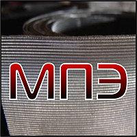 Сетка 115 MESH тканная для фильтров из нержавеющей проволоки по ГОСТ, приблизительная ячея 0.125 мм