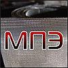Сетка 325 MESH тканная для фильтров из нержавеющей проволоки по ГОСТ, приблизительная ячея 0.043-0.044 мм