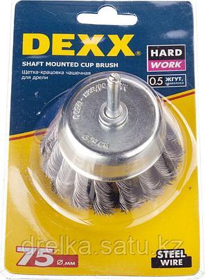 DEXX. Щетка чашечная со шпилькой, жгутированная стальная проволока 0,5мм, 75мм, фото 2