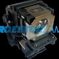 Лампа для проектора Canon Xeed Wux4000
