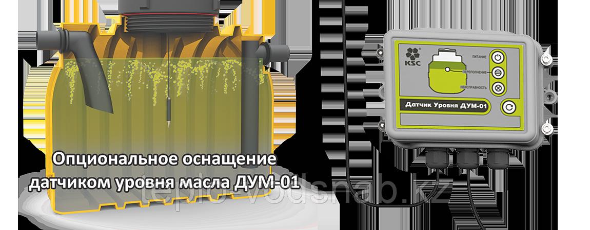 Датчик уровня масла ДУМ-01
