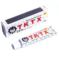 Крем анестетик TKTX, 10 г 39%
