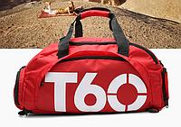Спортивная сумка Т60, цвет микс