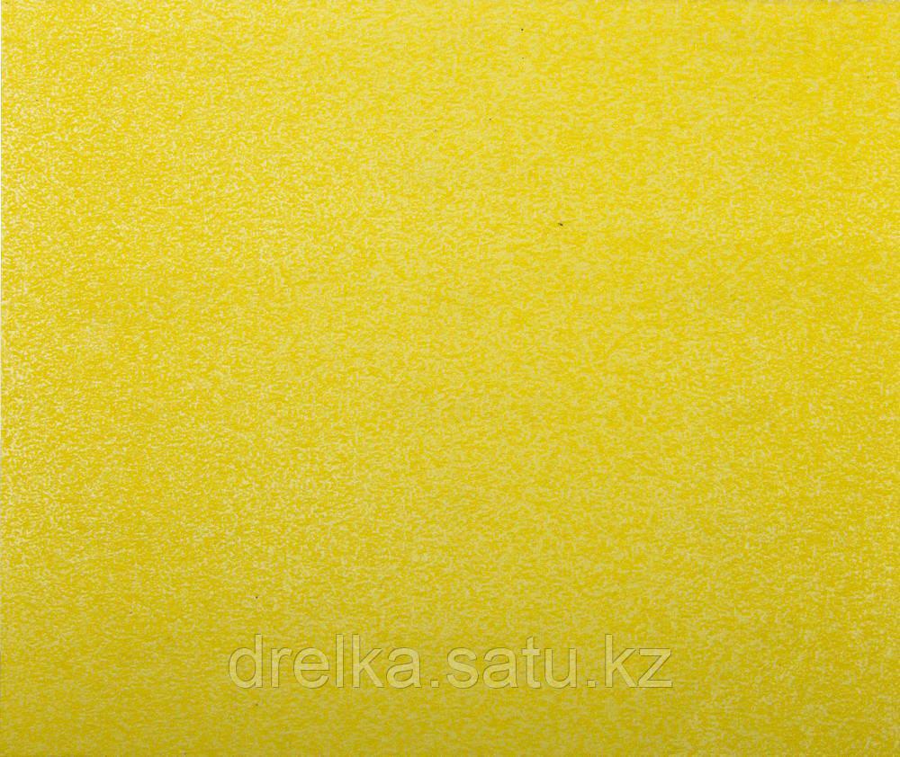 """Листы шлифовальные ЗУБР """"МАСТЕР"""" универсальные на бумажной основе, 230х280мм, 5шт"""