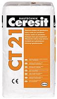 Клей для кладки блоков из ячеистого бетона СТ 21, 25 кг