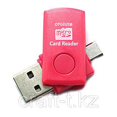 Картридер OTG  Micro (Tf) на Micro USB