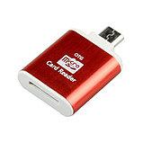 Картридер OTG  Micro (Tf) на Micro USB , фото 4