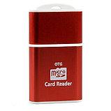 Картридер OTG  Micro (Tf) на Micro USB , фото 5