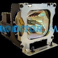 Лампа для проектора Hitachi Cp-X970