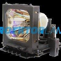 Лампа для проектора Hitachi Dt00531