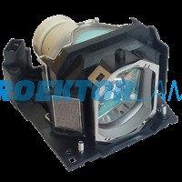 Лампа для проектора Hitachi Dt01241
