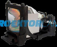 Лампа для проектора Hitachi Ed-X3250At