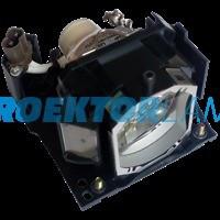 Лампа для проектора Hitachi Hcp-3250X