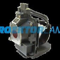 Лампа для проектора Hp Ep7122